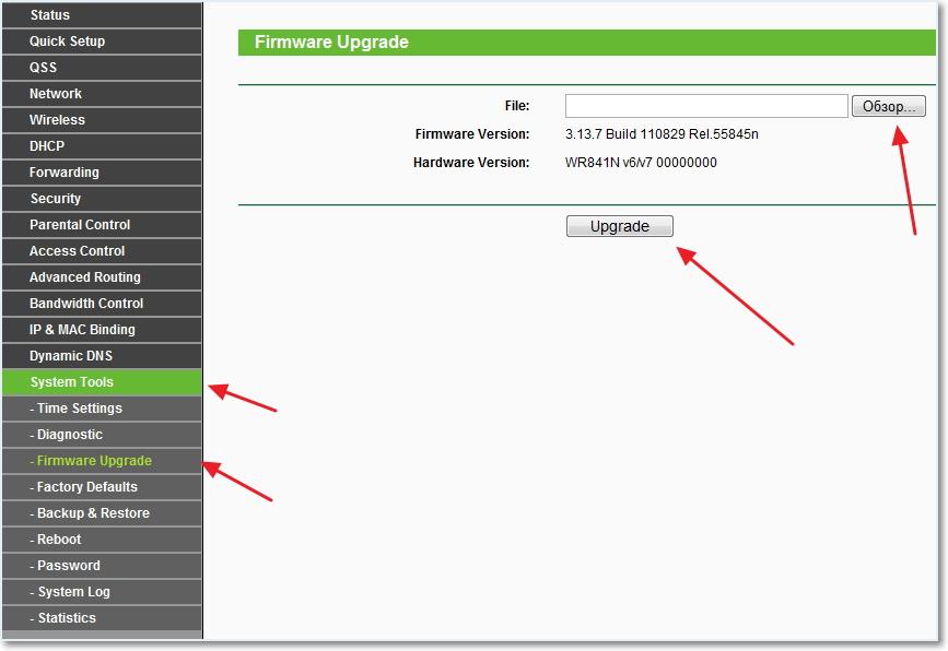 Как настроить роутер TP-Link TL-WR841n? Ответ от iCover ru