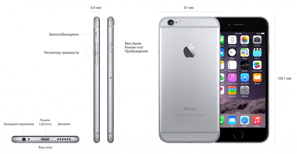iphone6-gallery5-2014_GEO_RU.jpg