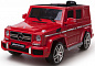 Barty Mersedes Benz G-63 AMG - электромобиль (Glossy red)